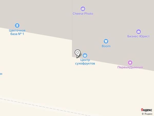 Обувной магазин на карте Калуги