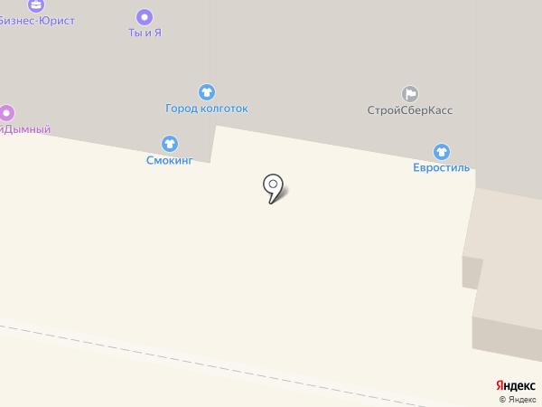 Славянка на карте Калуги