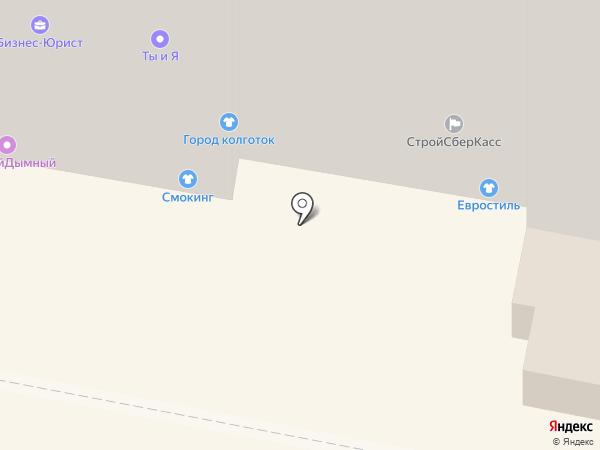 Beeform на карте Калуги