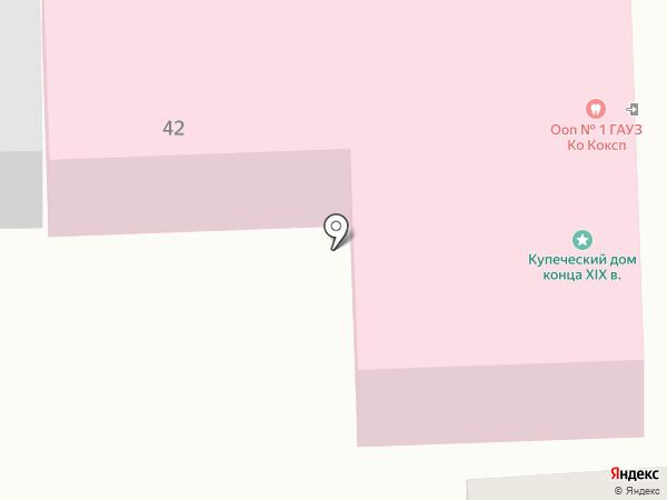 Калужская областная стоматологическая поликлиника на карте Калуги