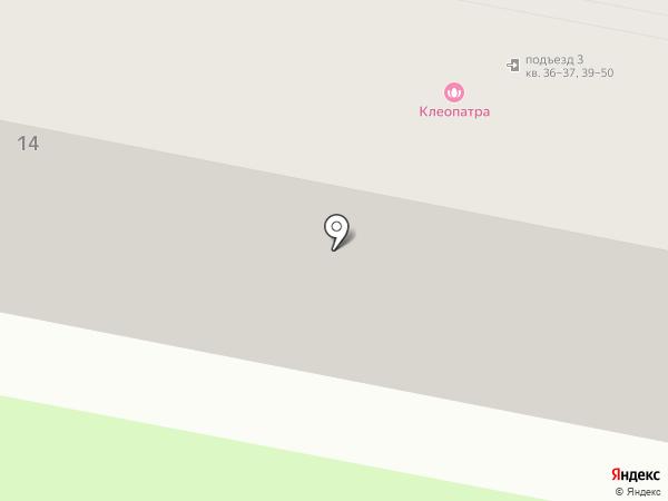 Клеопатра на карте Калуги