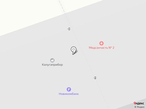 Медико-санитарная часть №2 на карте Калуги