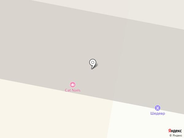 Tupperware на карте Калуги