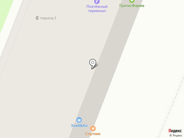 Магазин фото и канцтоваров на карте Калуги