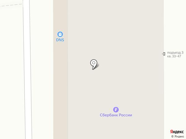Цветочный Бум на карте Калуги