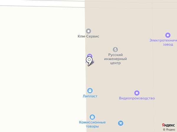 Комиссионный магазин на карте Калуги
