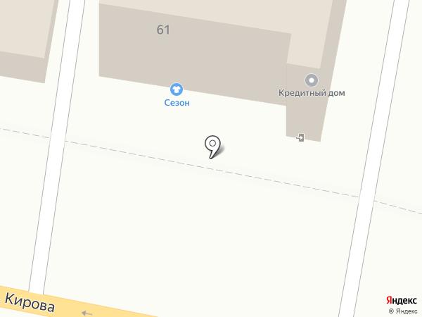 Кредитный Дом на карте Калуги