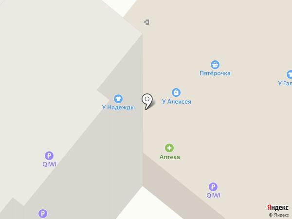 Все для дома на карте Калуги