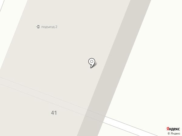 Саламандра на карте Калуги