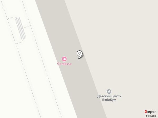Арсмед на карте Калуги