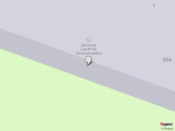 Детский сад №64 на карте Калуги