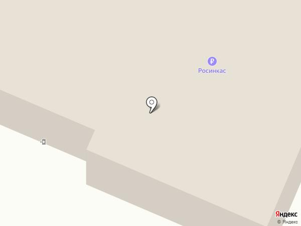 РОСИНКАС на карте Калуги