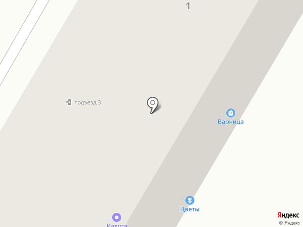 Ювелирная мастерская на карте Калуги