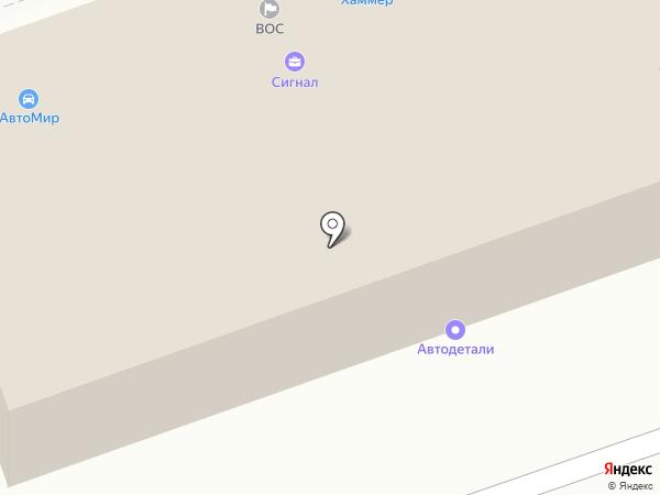 Автомаркет-Калуга.рф на карте Калуги