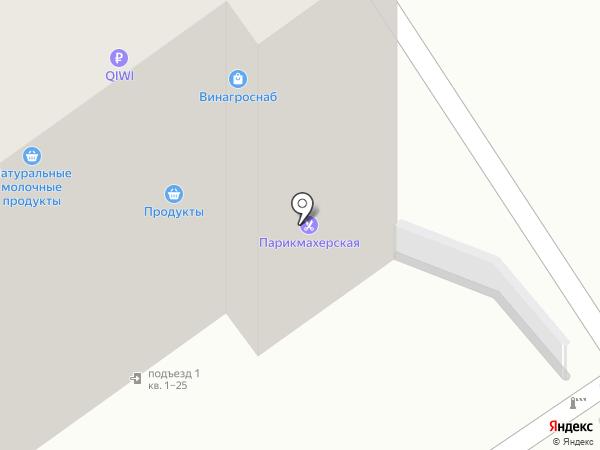 Парикмахерская на карте Калуги