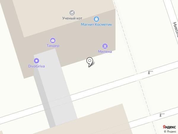 Страна Эльфов на карте Калуги