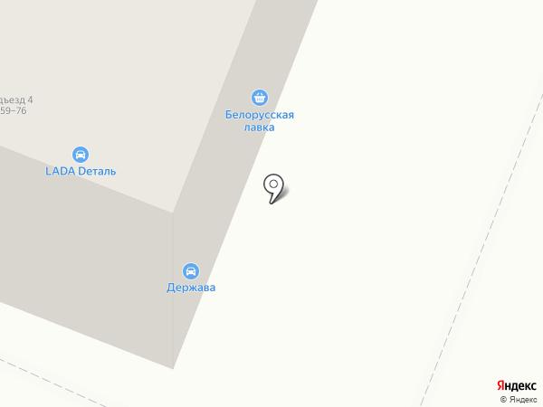 Держава на карте Калуги