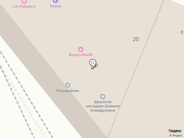 Студия красоты Алены Постригань на карте Калуги
