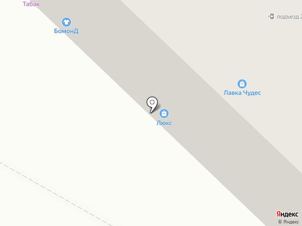 Лавка чудес на карте Калуги