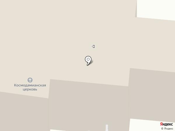 Церковь Космы и Дамиана на карте Калуги