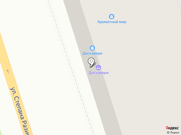 Дискавери на карте Калуги