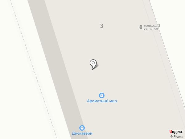 Discovery на карте Калуги
