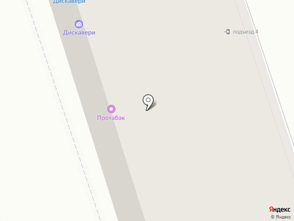 Магазин табачной продукции на карте Калуги