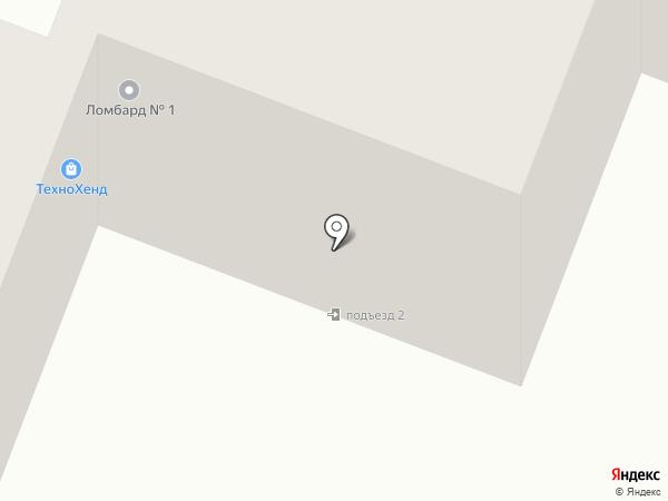 Розалия на карте Калуги