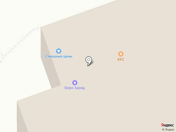 Чайхана на карте Калуги
