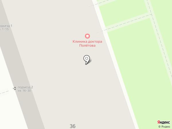 Стоматологическая клиника доктора ПОЛЕТОВА на карте Калуги