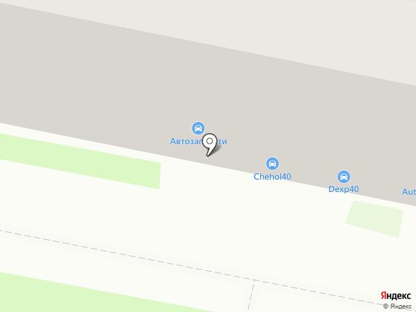 Магазин автозапчастей для Daewoo, Chevrolet на карте Калуги