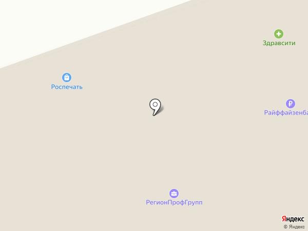 Банкомат, Совкомбанк, ПАО на карте Калуги