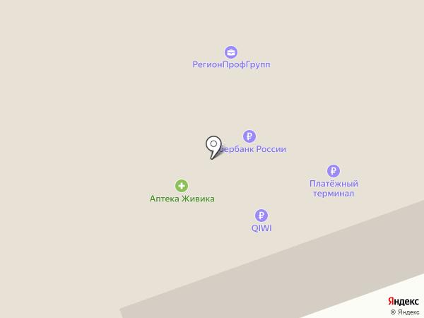 Pegas touristik на карте Калуги