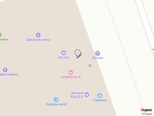 Лагуна на карте Калуги