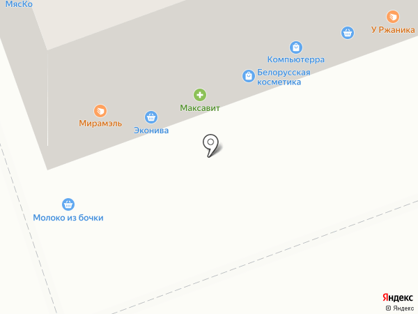 Компьютерра на карте Калуги