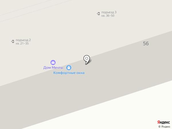 Black widow на карте Калуги