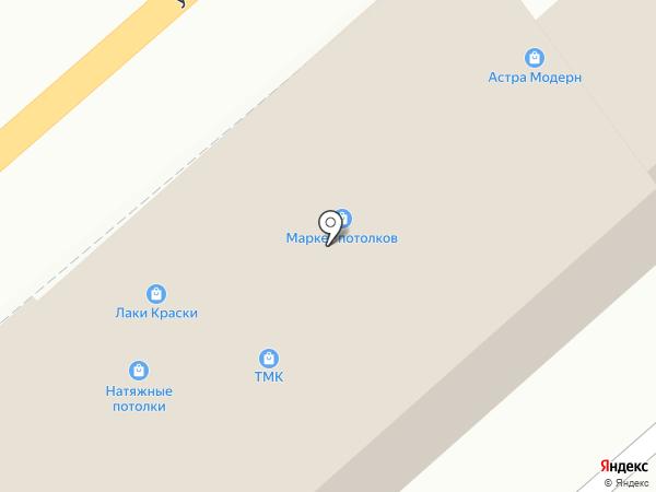 Магазин лакокрасочных материалов на карте Калуги