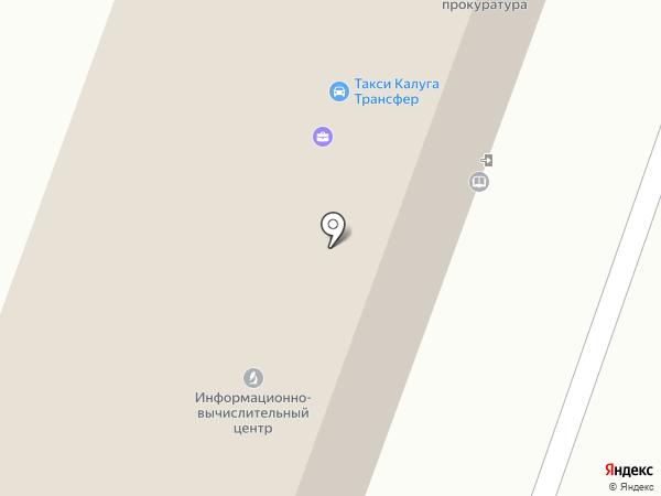 Тригон на карте Калуги