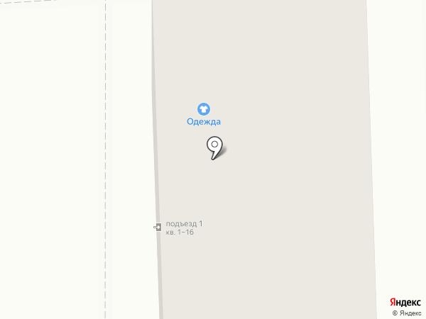 Магазин одежды на карте Калуги
