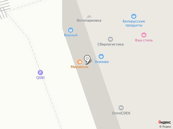 Нектарин на карте Калуги