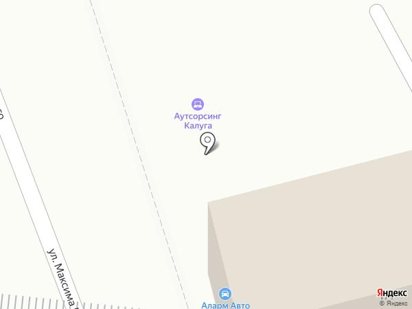 АвтоСтартер на карте Калуги