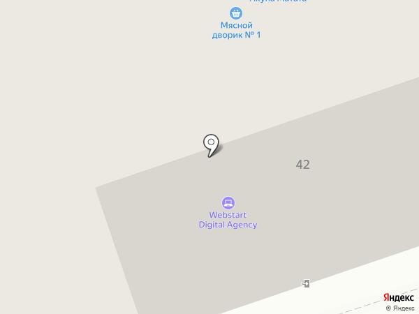 Ветеринарная аптека на карте Калуги