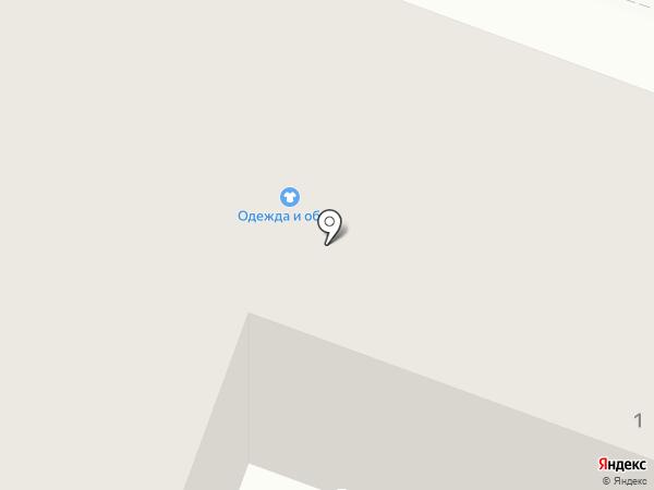 Магазин одежды и обуви на карте Калуги
