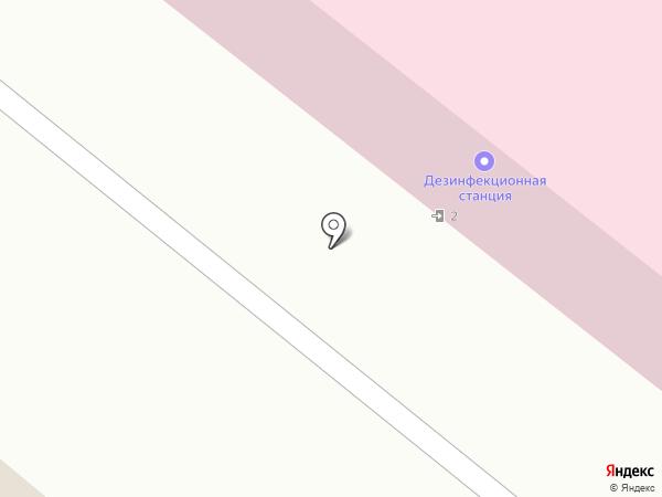 Калужская городская дезинфекционная станция г. Калуги на карте Калуги