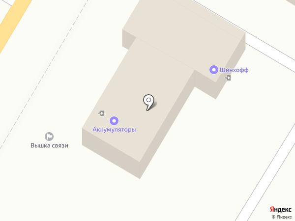 Клёвое место на карте Калуги