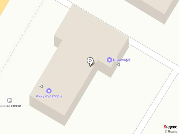 Шинка на карте Калуги