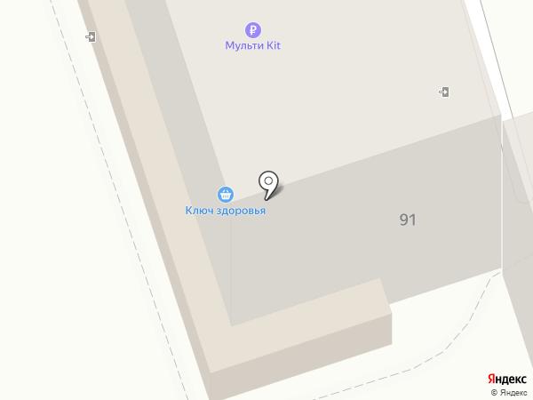 Огонек на карте Калуги