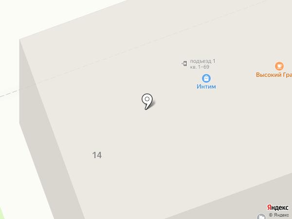 Интим №1 на карте Калуги