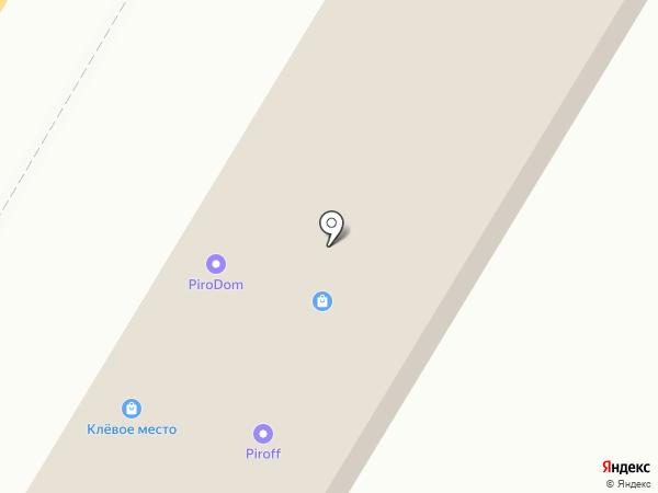 Закусочная на карте Калуги