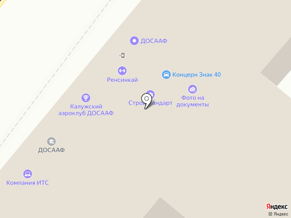 Концерн Знак40 на карте Калуги